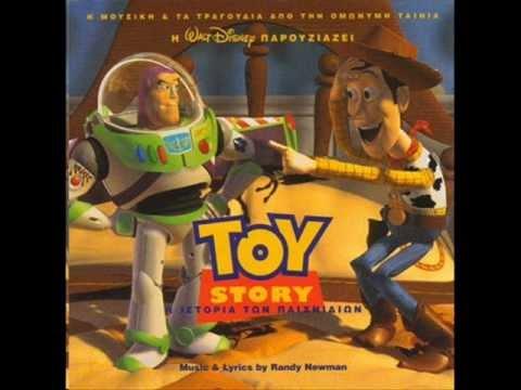 Toy story - Strange things - Greek