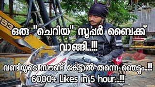 Benelli 302R malayalam Review  ഒരു ചെറിയ സൂപ്പർബൈക്ക് അങ്ങ് വാങ്ങി..😁