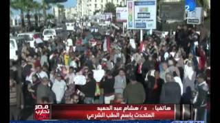 مصر تحارب الإرهاب | المتحدث باسم الطب الشرعى يكشف حقيقة قتيل المطرية استشهاد العميد محمد سعد