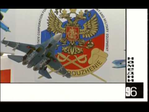 Намедни - 96. Су-37