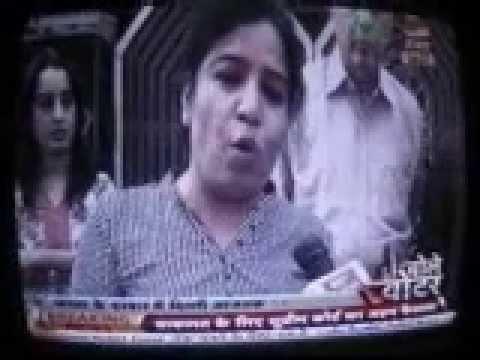 Bole Voter : Krishna Nagar : DAT