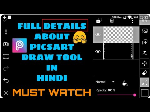 full details about picsart draw tool in hindi |picsart draw tool in hindi|full details about picsart