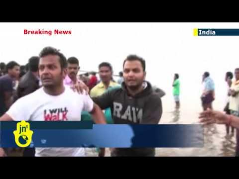 Indian River Boat Tragedy: At least 10 killed after overcrowded boat carrying picnickers capsizes