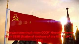 Watch National Anthems Russian National Anthem video