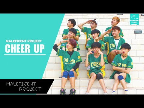 download lagu TWICE트와이스 CHEER UP Cover By Male gratis