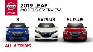 All 2019 Nissan LEAF Models Explained