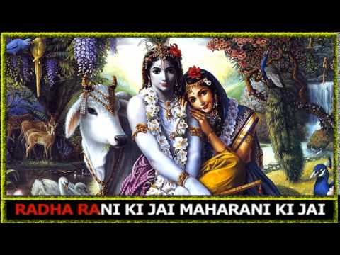 Radharani Ki Jai , Maharani Ki Jai video