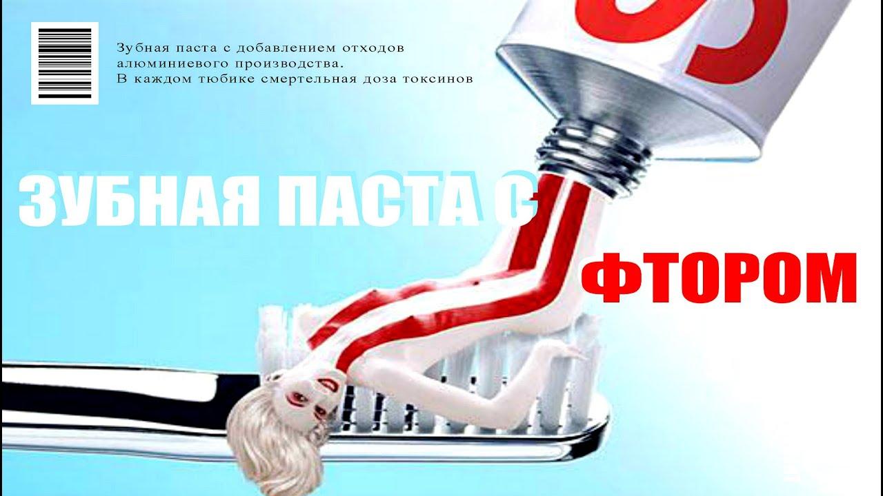 Натрия Фторид фото