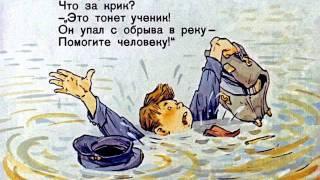 """Диафильм (озвученный) """"Дядя Степа"""""""