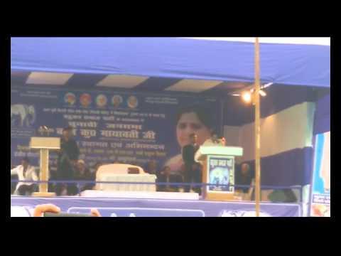 MAYAWATI SPEECH 1-02-2015 DELHI