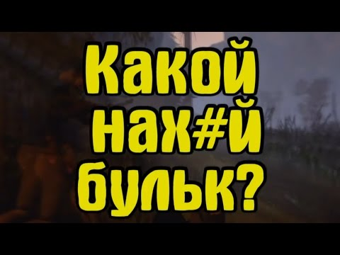 СМЕШНАЯ НАРЕЗКА (БИГФУТ И Saints Row)