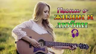музыка для души ♥ Классный русский шансон слушать в дороге! Песни шансона для души! 2017   2018