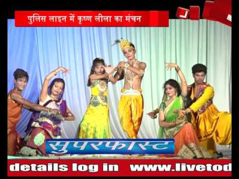 Superfast 10 On 6 PM : Uttar Pradesh News Bulletin