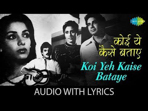 Koi Yeh Kaise Bataye with lyrics | कोई ये कैस बटाये के बोल | Jagjit Singh | Arth