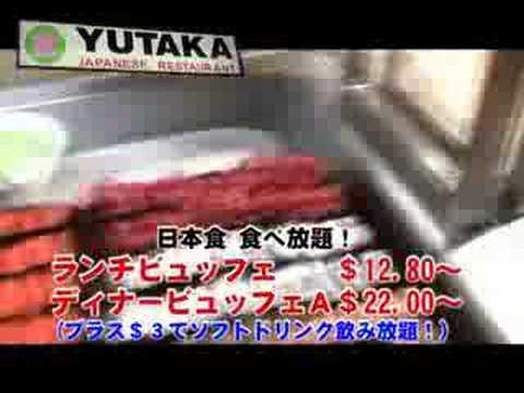 0 YUTAKA JAPANESE RESTAURANT