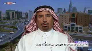الربط الكهربائي بين دول الخليج