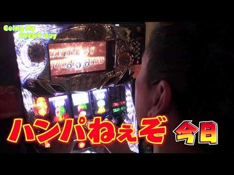 vol.63 北斗の拳 強敵 前編