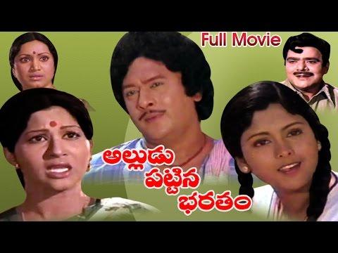 Alludu Pattina Bharatham Full Length Telugu Movie    DVD Rip...