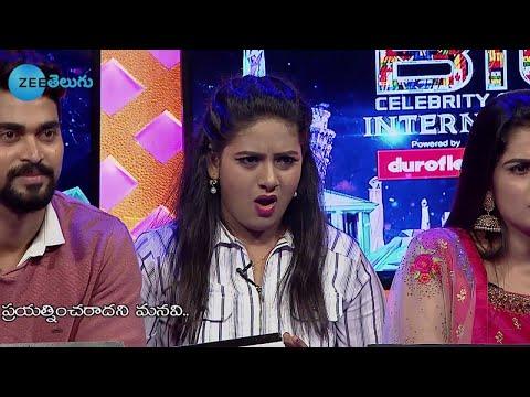 Big Celebrity Challenge International - Episode 20 - November 04, 2017 - Best Scene