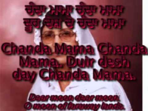 "Sing & Play ""Chanda Mama"" (moon) a Children Song with Indian Notation and Subtitles"