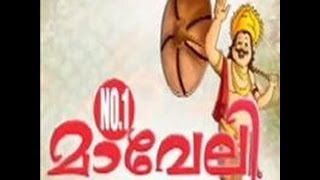 Kochi - No 1 Maveli Cochin North 2011:Full Malayalam Movie