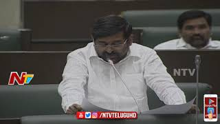 TS Minister Jagadish Reddy Clarifies The  WellFare Shemes Of Government || TS Assembly Session 2018