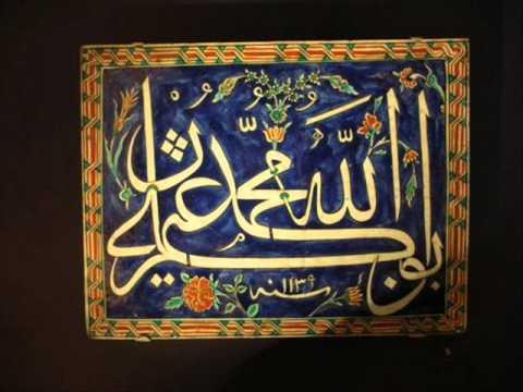 Qawali Tasleem Arif video