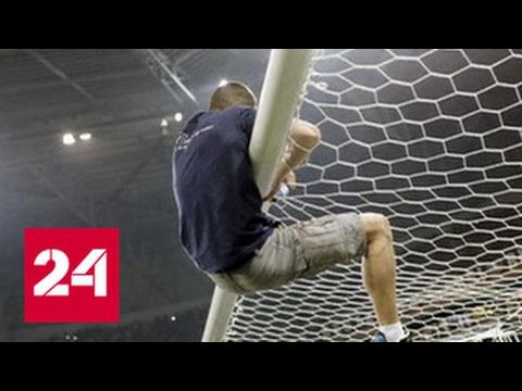 В Лионе на матче Лиги Европы болельщики устроили беспорядки