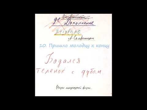 Лагерные песни - Командировка (Обобый комитет)