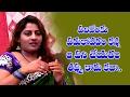 Serial Actress Suma  Exclusive  Interview  Part 4 || Telugu9