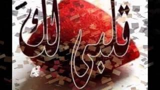 اهداء خاص الى زوجتي الحبيبة to my wife KH