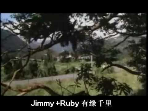 [影迷製作] 1994【校園敢死隊】回味篇《有緣千裏》