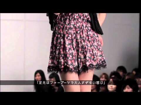 小嶋陽菜 私服 画像