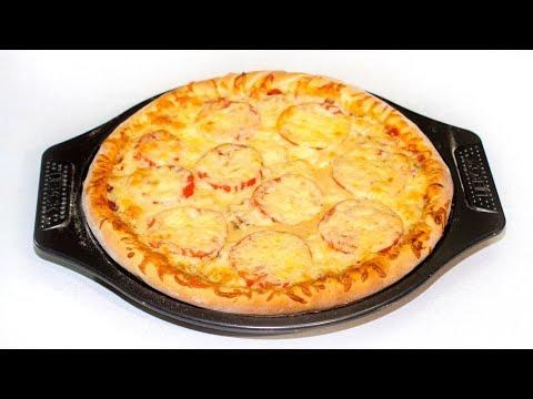 Пицца по-домашнему - лучше чем в пиццерии!