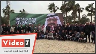 ختام المرحلة الأولى لبطولة الفروسية الدولية بمشاركة الأمير عبد الله بن متعب آل سعود