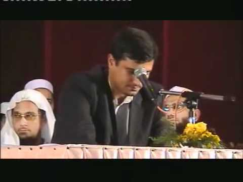 World's Best Qirat video