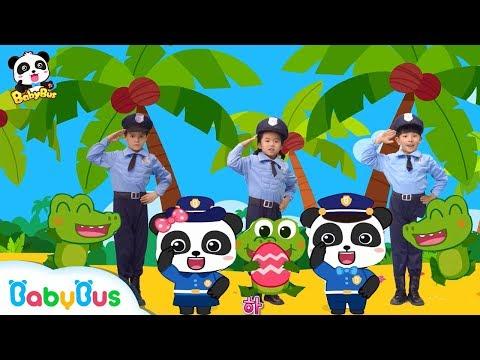 *NEW*꼬마 경찰 모두를 보호해 요호헤이~!|키키묘묘 율동동요|베이비버스 인기율동 동요|BabyBus