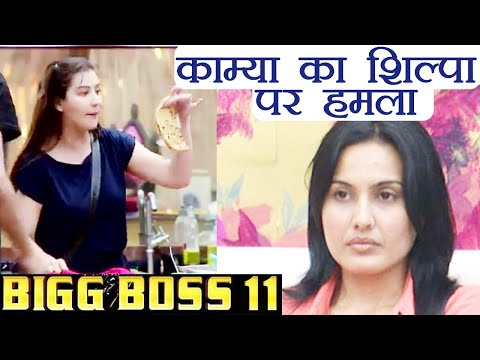Bigg Boss 11: Kamya Punjabi SLAMS Shilpa Shinde, supports Hina Khan | FilmiBeat