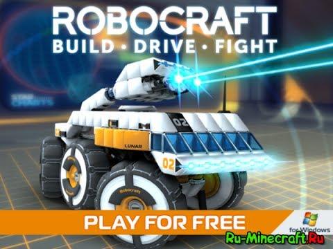 Robocraft: скачать торрент на русском