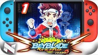 *NEW* Beyblade Burst BATTLE ZERO Gameplay Part 1    Beyblade Nintendo Switch ベイブレードバースト バトルゼロ