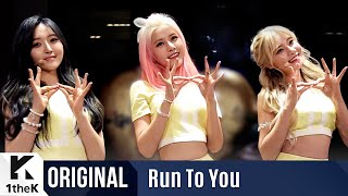 RUN TO YOU: AOA 크림(AOA Cream) _ 질투나요 BABY (I'm Jelly BABY)