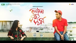 Dur Akash Chui Full Song Tahsin Feat Tamim n' Upoma OST Laal Ronga Swapno By Mabrur Rashid Bannah