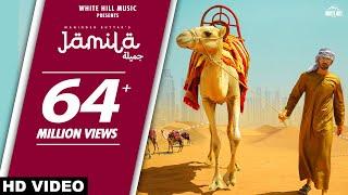 Maninder Buttar : JAMILA (Full Video) MixSingh, Rashalika   New Punjabi Song 2019   White Hill Music