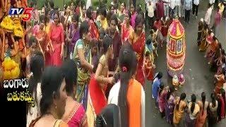 6TH Day Bathukamma Festival Celebrations All Over Telangana