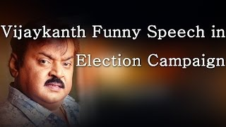 Vijaykanth Funny Speech in Election Campaign - Red Pix 24x7