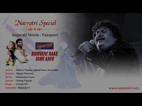 Ramvane Raas Tame Aavo | Osman Mir | Passport thumbnail