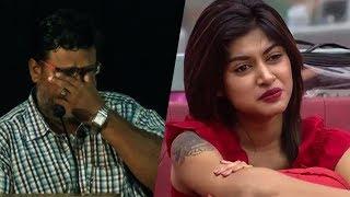 BIGG BOSS Oviya's Producer Cries out Loud! | Oviyava Vitta Yaaru | TN 256