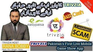 TRIVZIA || Pakistan's First Live Mobile Game Show App || Big Scam 2019 || Technical Master Imran