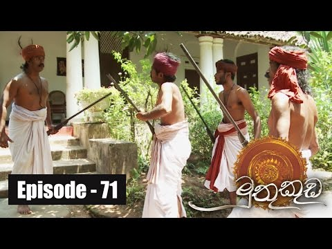 Muthu Kuda | Episode 71 15th May 2017