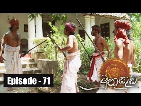 Muthu Kuda | Episode 71 15th May 2017